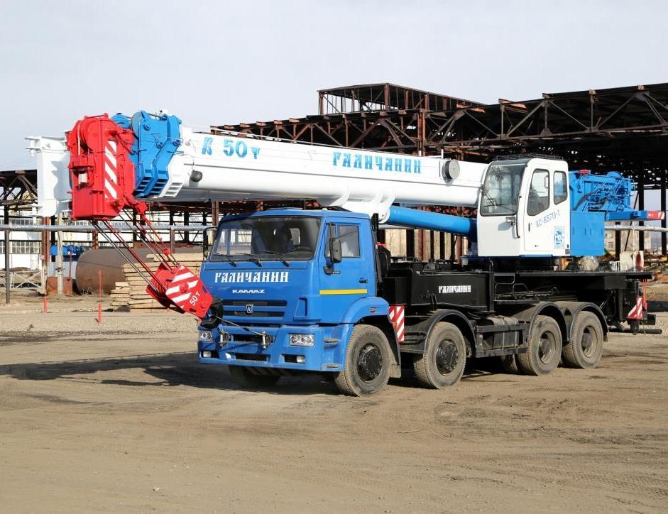 КС-65713-1 «Галичанин» 50 тонн